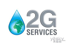 2G馬上將成往事 全球運營商相繼關閉2G網路